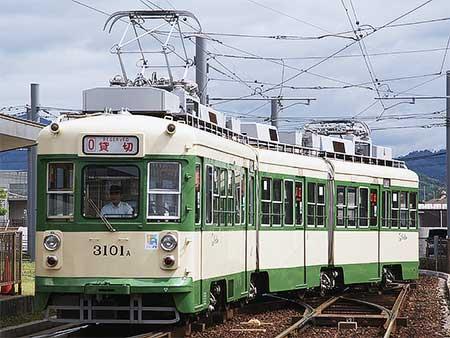 広電3100形が広島港に初入線