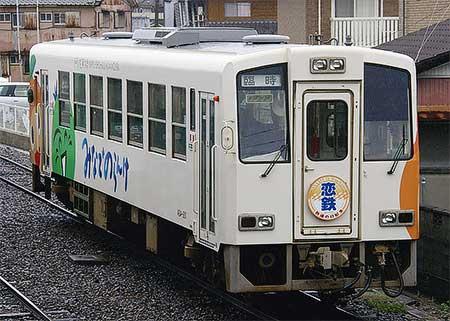 牟岐線で「恋鉄」運転