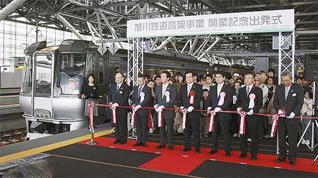 旭川駅が高架開業