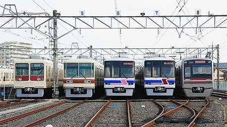 新京成電鉄で第16回『電車基地見学・展示会』開催