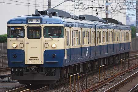 115系M4編成使用の 「立川ひまわり号」運転