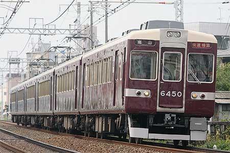 阪急 嵐山への直通臨時列車を運転