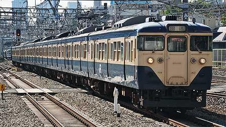 113系10両が長野総合車両センターへ