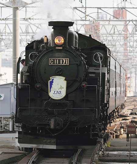 """""""SL北海道鉄道130周年記念号""""運転"""