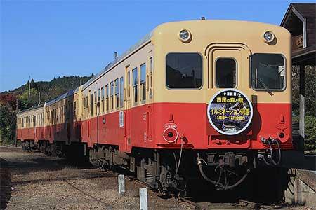 小湊鐵道で「イルミネーション列車」運転