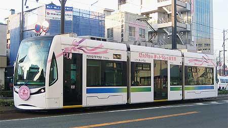 豊橋鉄道で「ほっトラム記念デコレーション」
