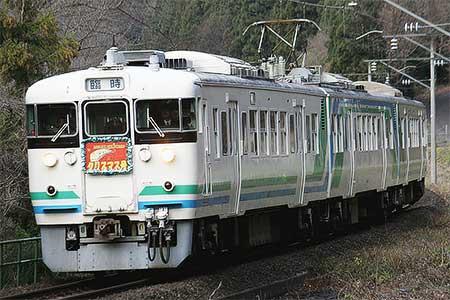 阿武隈急行で「クリスマス号」運転