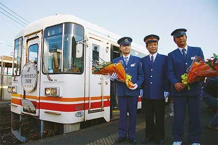 平成筑豊鉄道で旧車両の引退式と新車両の運転開始式