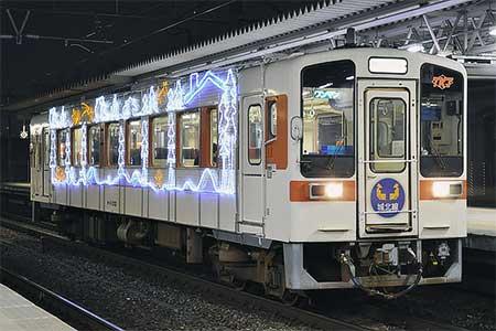 城北線で「イルミ☆トレイン」運行中