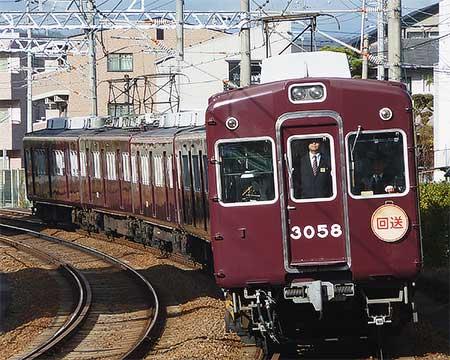 阪急今津線で映画「阪急電車」撮影の臨時列車