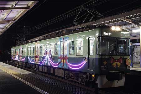 京阪大津線で「Xmas イルミネーショントレイン」運転