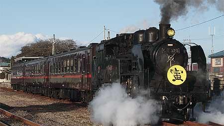 真岡鐵道で「寅さん クリスマスクイズ列車」運転