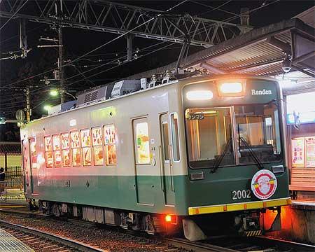 嵐電で「クリスマス電車」運転