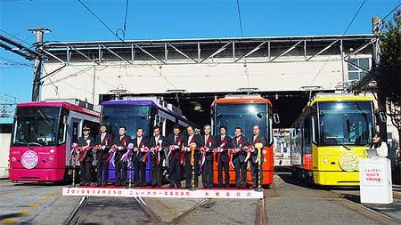 荒川電車営業所で「ニューカラー8800形 お披露目式」開催
