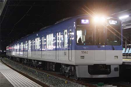 阪神5550系が営業運転を開始