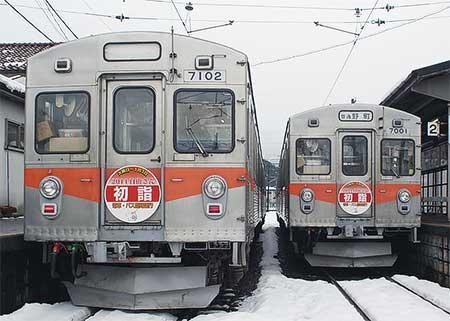 北陸鉄道石川線で「初詣電車」運転
