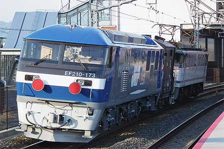 EF210形増備車が新鶴見機関区へ