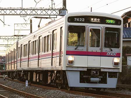 京王7000系,競馬場線で運用開始