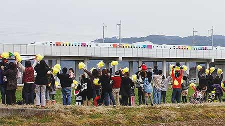 九州新幹線で『祝!九州横断ウェーブ』