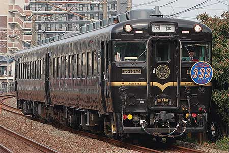「あそ1962」を使用した団体臨時列車運転