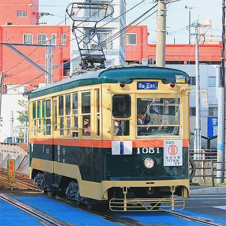 長崎電軌で「がんばれ!!東北号」運転