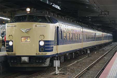 大館鳳鳴高校応援列車運転