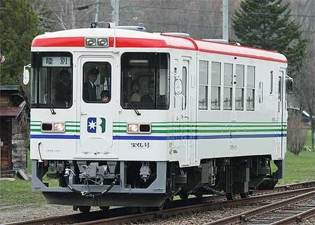りくべつ鉄道,2011年の運行を開始