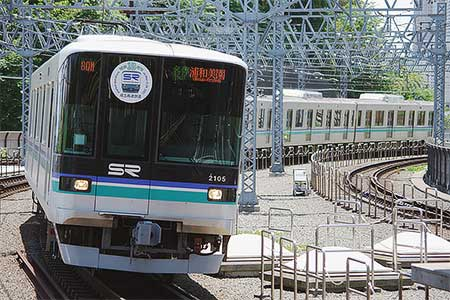 埼玉高速鉄道2000系にヘッドマーク