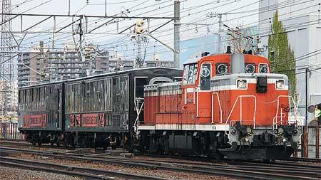 「バーベキューカー」が釧路へ