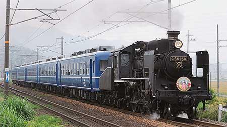 """C56 160,""""SL北びわこ""""号をけん引"""
