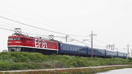 EF81 95+24系が東北本線で試運転