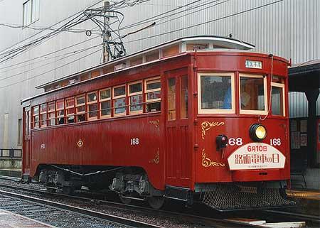 長崎電気軌道「路面電車の日」に明治電車168号を運転