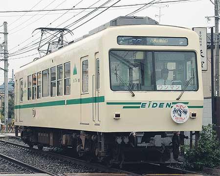叡電デオ700形に「けいおん!」ヘッドマーク