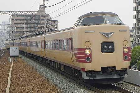 381系FH63編成が後藤総合車両所へ