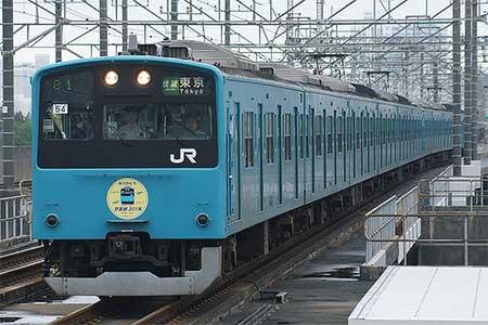 京葉線の201系が定期運用を終える