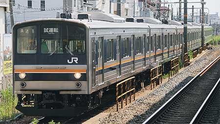 宮原総合運転所の205系7両が構内試運転