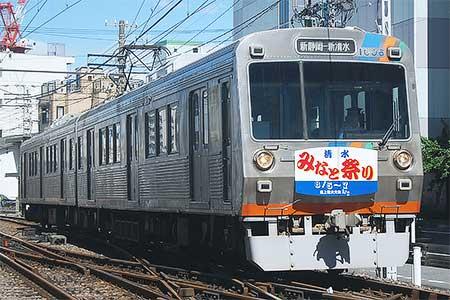 静岡鉄道『清水みなと祭り』ヘッドマークを掲出