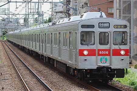 東急8500系に長津田駅開業45周年ヘッドマーク