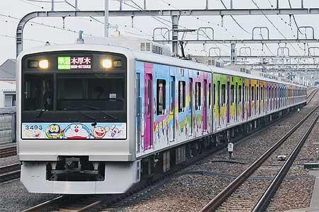 「小田急F-Train」運転開始