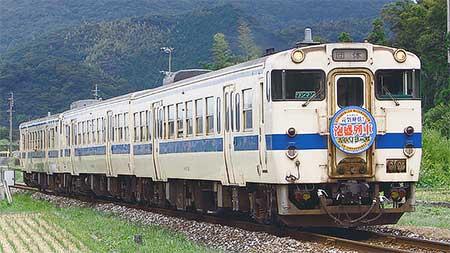 日田彦山線でキハ47形による団体臨時列車運転