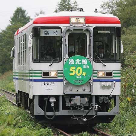 りくべつ鉄道で,再び本線走行