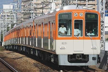 阪神8000系8231編成がリニューアルを終える
