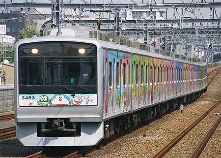 「小田急F-Train」運転終了