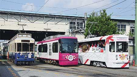荒川電車営業所で花電車と日章旗の車両展示