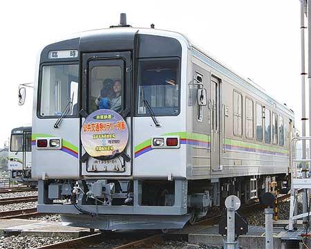 井原鉄道『基地喜知祭り2011』開催