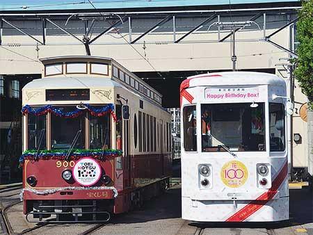 荒川電車営業所で9001号車と花100号車が展示される