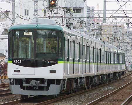 京阪7200系の新塗装化が完了