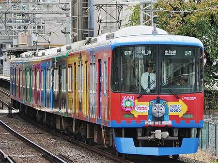 京阪10000系「きかんしゃトーマス号 2011」が出町柳まで入線