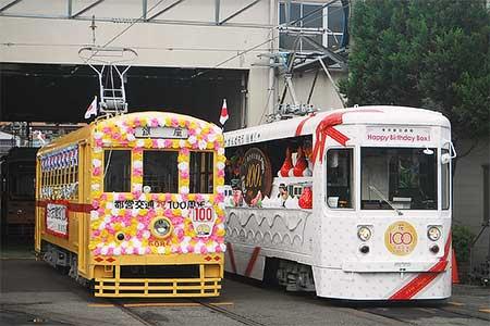 荒川線電車営業所で6086号車と花100形が展示される