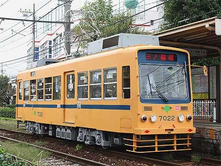 都電荒川線7022号車が旧塗装のまま出場